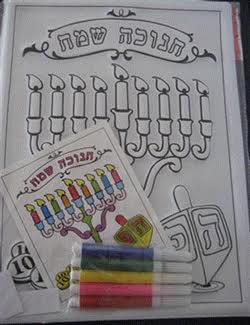 coloriage plastique